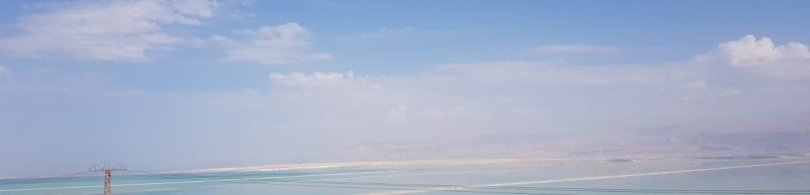Dead Sea Tour From Eilat