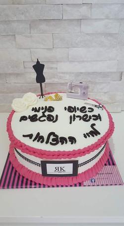 עוגה מעוצבת למעצבת
