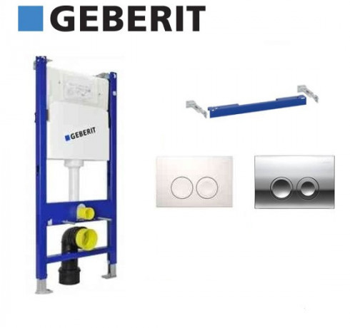 Geberit DuofixBasic WC potinkinio rėmo komplektas