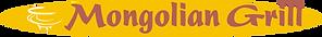 MONGOLIAN_GRILL_LOGOS[1].png