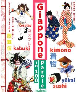 Giappone in 100 parole