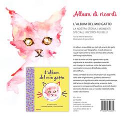 NUINUI_cat_marketing
