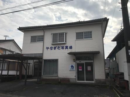 店舗付き住宅  プライスダウン!!