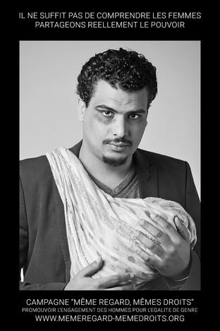 Copyrights Médias et Cultures. Photographies de Faycal Zaoui. Droits de proprieté Médias et Cultures Avec le soutien et en partenariat de la fondation Hbs