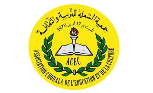 L'Association Choualla est une composante de la société civile au Maroc. Elle a pour mission d'éduquer la population à la citoyenneté, à la démocratie et aux droits de l'Homme, et plus particulièrement aux droits des jeunes, des enfants et des femmes.