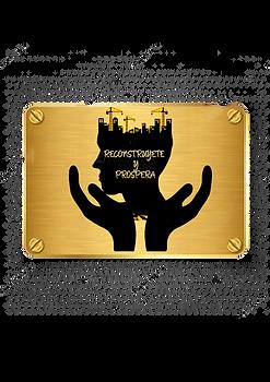 LOGO-RECONSTRUYETE-Y-PROSPERA.png