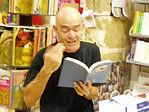 Andrej Longo legge il suo libro DIECI (adelphi)