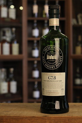 SMWS G7.8 Sweet seduction in a carwash