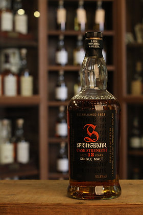 Springbank 12y cask strength Old Edition