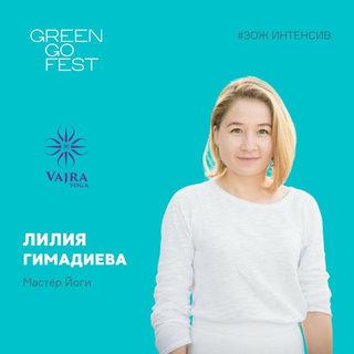 Лилия Гимадиева
