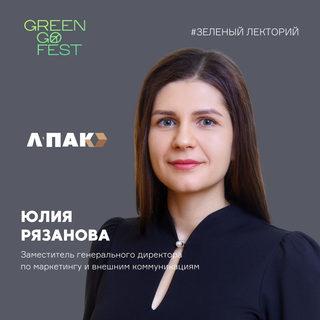 Юлия Рязанова