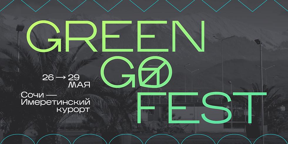 GREEN GO FEST