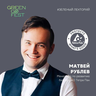 Матвей Рублев