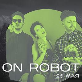 On robot 4.jpg