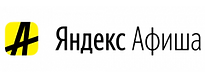 Янлекс Афиша.png