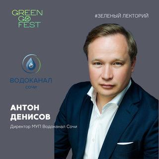 Антон Денисов.jpg