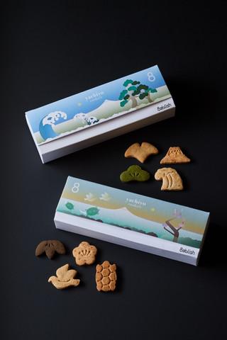 8ablish-Yachiyo vegan cookie