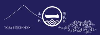 Binchotan - Ichi