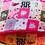 Thumbnail: Baby/ Toddler Pink PatchCat
