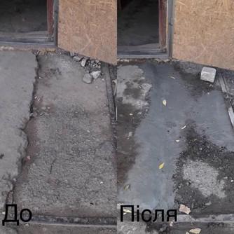 2 робітниками управляючої компанії «Корабельний» був виконаний ремонт бетонних майданчиків біля входу в під'їзди 1,2,3 по вулиці Райдужна,49.jpg