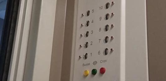 лифт-мк 127.jpg