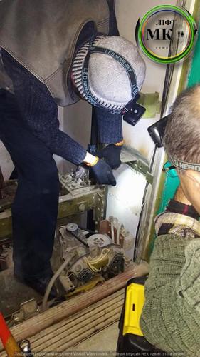 ЛІФТ МК ТОВ монтаж, налагодження, техобс