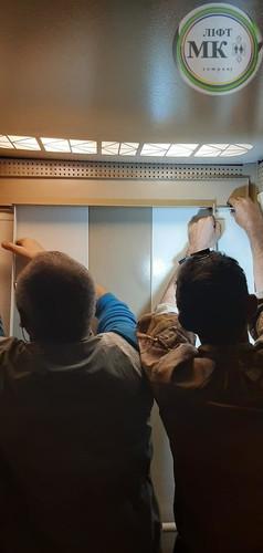 лифт-мк 116.jpg