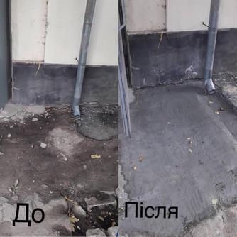 1 робітниками управляючої компанії «Корабельний» був виконаний ремонт бетонних майданчиків біля входу в під'їзди 1,2,3 по вулиці Райдужна,49 .jpg