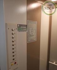лифт-мк 120.jpg