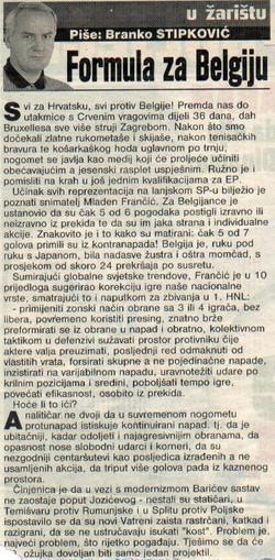 ank6.jpg