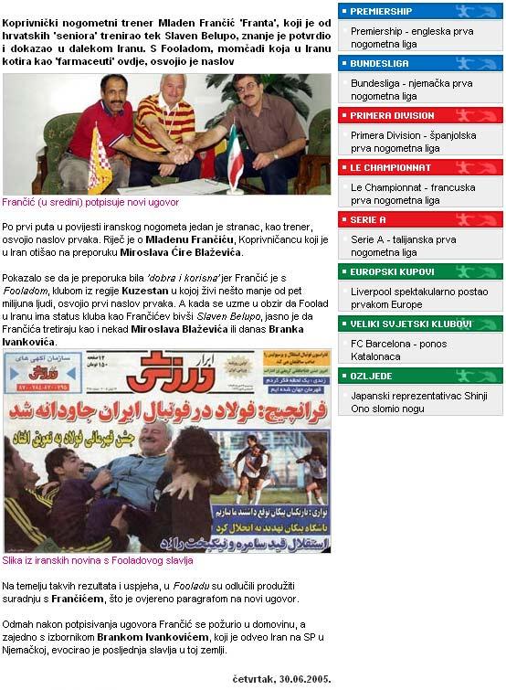 webtportal.jpg