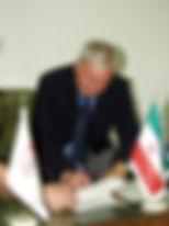 Iran-Franta1.jpg