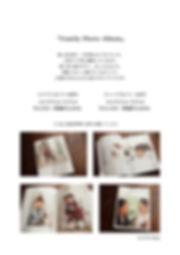 アルバムサンプル180619改定.jpg