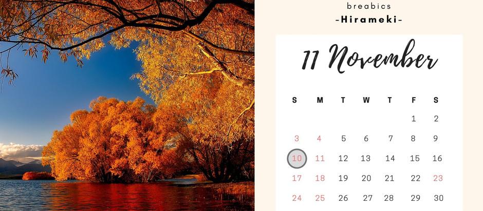 11月のレッスン予定とTCH(歯列接触癖)