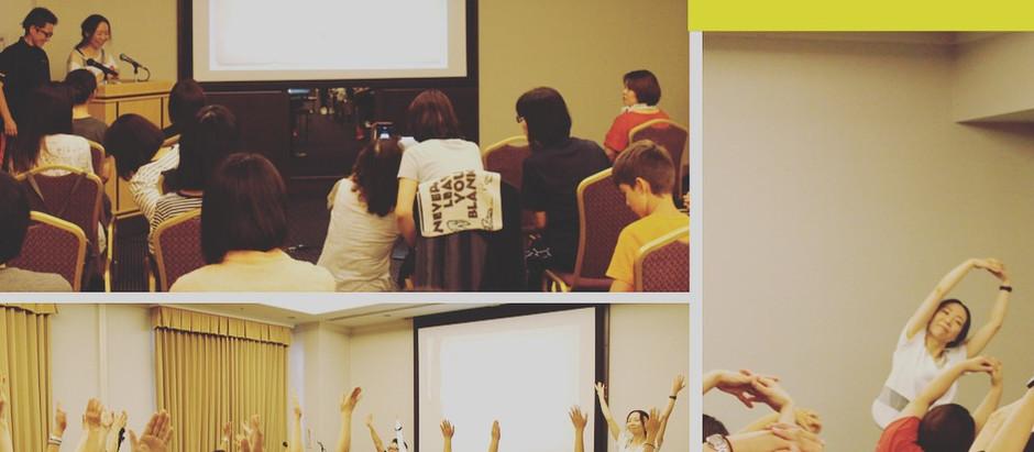 企業向けブリービクス講座を実施しました