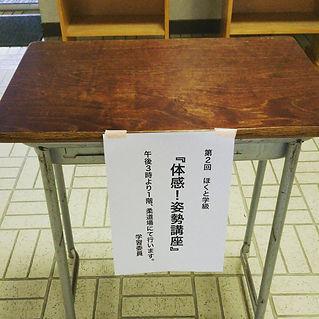 hokumei.jpg