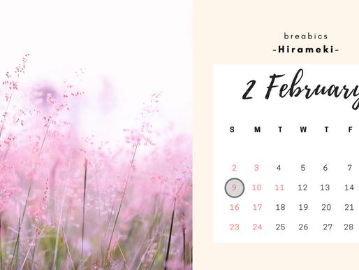 2月のレッスン休み、イベント情報