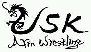 USK_logo.jpg