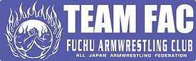 team_fac.jpg