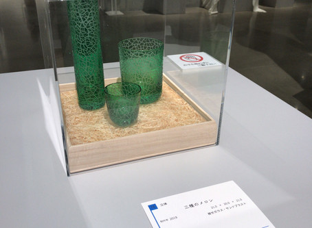 ARTS MEET OKITAMA 2019