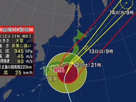 ガラス窓を補強・飛散防止『台風19号備え』