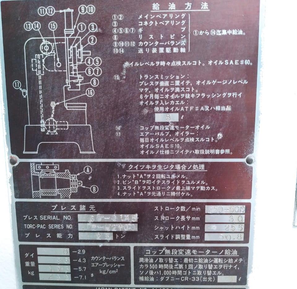 AMADA 25T spec.jpg