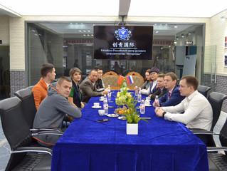 Сергей Кухаренко принял участие в культурном саммите округа Айгунь