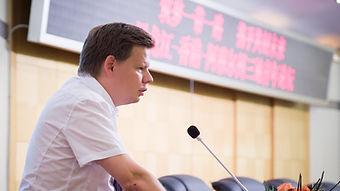 Сергей Кухаренко (один пояс-один путь).j