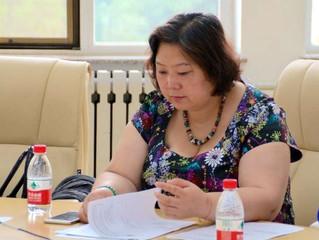 Культуру России на Северо-Востоке Китая начали изучать дистанционно