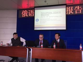 Институт народной дипломатии АТР провел встречу российских и китайских экспертов в Харбине