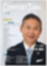 20200101mv01.jpg