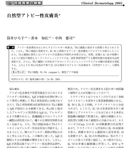 ousyoku11.jpg