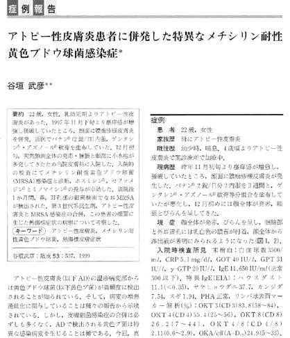 ousyoku2.jpg