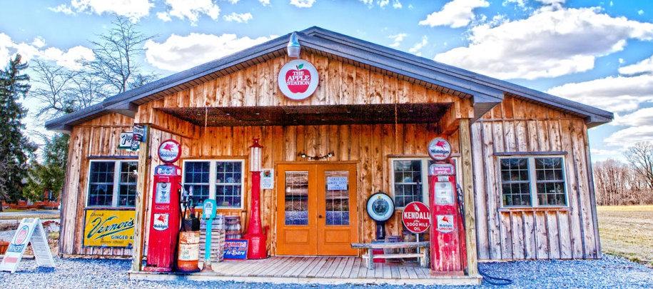 apple station entrance